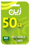 Zain Mobile Recharge Card - SAR 50