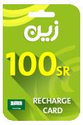 Zain Mobile Recharge Card - SAR 100