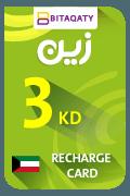 Zain Mobile Recharge Card - KWD 3