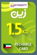 Zain Mobile Recharge Card - KWD 1.5