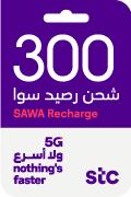 بطاقة شحن سوا - 300 ريال سعودي