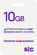 Quicknet Recharge Card - 10 GB for 3 Months