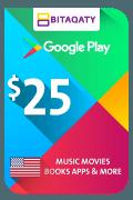 بطاقة هدية جوجل بلاي - 25 دولار أمريكي