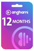 بطاقة هدية اشتراك أنغامي بلاس - 12 شهر