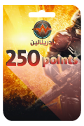 Adrenaline Points Card - 250 Points
