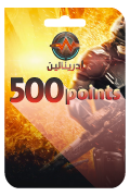 Adrenaline Points Card - 500 Points
