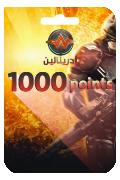 بطاقة نقاط لعبة أدرينالين - 1,000 نقطة