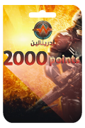 Adrenaline Points Card - 2,000 Points