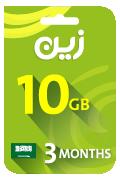 بطاقة زين لشحن الانترنت - 10 جيجا لمدة 3 أشهر