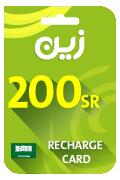 Zain Mobile Recharge Card - SAR 200
