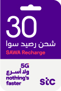 Sawa Recharge Card - SAR 30