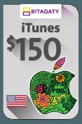بطاقة هدية أيتونز - 150 دولار أمريكي