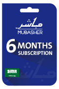 Mubasher Subscription Card - 6 Months