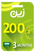 Zain Internet Recharge Card - 200 GB for 3 Month