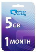 بطاقة موبايلي لشحن الإنترنت - 5 جيجا لمدة شهر واحد