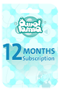 Lamsa Subscription Gift Card - 12 Months