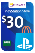 PlayStation Store Gift Card - USD 30