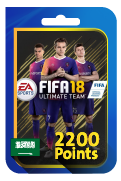 FIFA 18 Ultimate Team Points Pack - 2,200 Points
