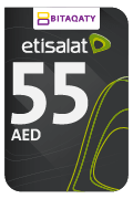 Etisalat Mobile Recharge Card - AED55