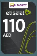 بطاقة شحن اتصالات - 110 درهم إماراتي