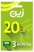 بطاقة زين لشحن الانترنت - 20 جيجا لمدة 3 أشهر