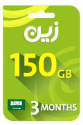 Zain Internet Recharge Card - 150 GB for 3 Month