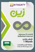 بطاقة زين لشحن الانترنت - غير محدود لمدة شهر واحد