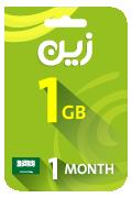 بطاقة زين لشحن الانترنت - 1 جيجا لمدة شهر واحد