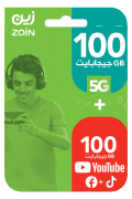 Zain Internet Recharge Card - 100 GB for 3 Month