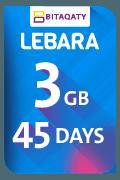 بطاقة شحن ليبارا للبيانات - 2 جيجا لمدة شهر واحد