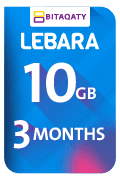 بطاقة شحن ليبارا للبيانات - 10 جيجا لمدة 3 أشهر