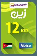 Zain Voice Recharge Card - JOD 12