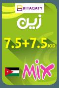 Zain Mix Recharge Card - JOD 7.5 + 7.5