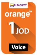 بطاقة شحن أورانج فويس - 1 دينار أردني