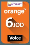 بطاقة شحن أورانج فويس - 6 دينار أردني