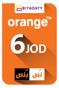 بطاقة شحن أورانج نص بنص - 6 دينار أردني