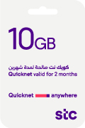 Quicknet Recharge Card - 10 GB for 2 Months