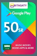 بطاقة هدية جوجل بلاي - 50 ريال سعودي