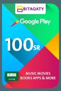 بطاقة هدية جوجل بلاي - 100 ريال سعودي