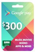 بطاقة هدية جوجل بلاي - 300 ريال سعودي