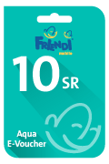 بطاقة شحن فرندي أكوا - 10 ريال سعودي
