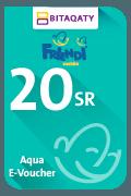 بطاقة شحن فرندي أكوا - 20 ريال سعودي