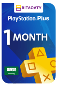 PlayStation Now Subscription - 1 Month