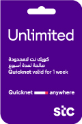 Quicknet Recharge Card - Unlimited for 7 Days