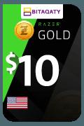 بطاقة هدية رازر جولد - 10 دولار أمريكي
