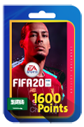 FIFA 20 Ultimate Points Pack - 1,600 Points