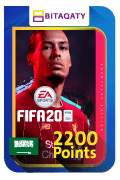FIFA 20 Ultimate Points Pack - 2,200 Points