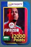 بطاقة نقاط فيفا 20 - 12,000 نقطة