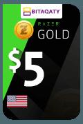 بطاقة هدية رازر جولد - 5 دولار أمريكي