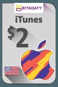بطاقة هدية أيتونز - 2 دولار أمريكي